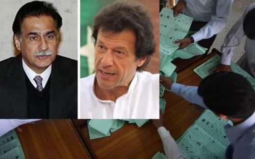 لاہور ، حلقہ این اے 122 میں انتخابی ..