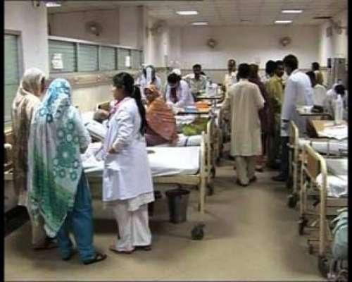 پمز اسپتال میں نرس کو گولی لگنے ..