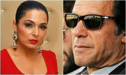 عمران خان سے اب بھی شادی کیلئے ..