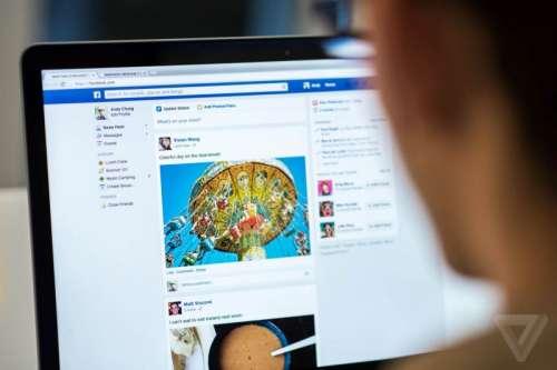 ترکی نے فیس بک سے اہم مطالبہ ..