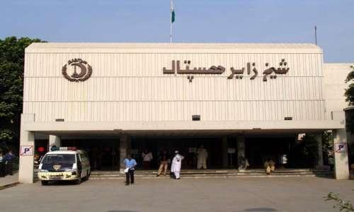 لاہور، شیخ زید ہسپتال کی ٹرینی ..