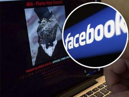 فیس بک کی بندش کی ناقابل یقین ..