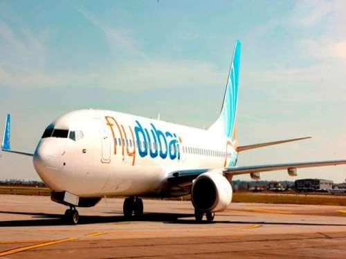 بغداد ایئرپورٹ پر 'فلائی دبئی ..