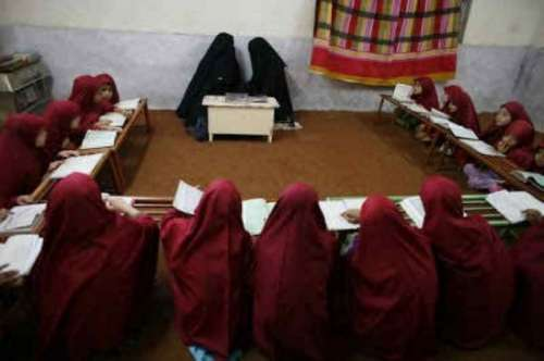 جامعہ حفصہ میں زیر تعلیم طالبہ ..