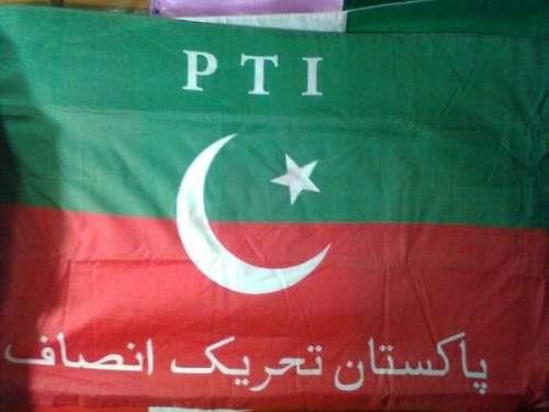 تحریک انصاف کراچی ڈویژن میں ..