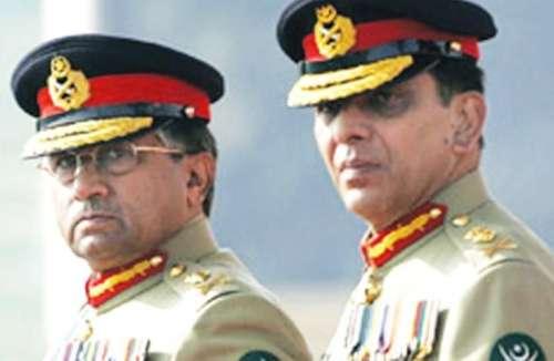 جنرل اشفاق پرویز کیانی سے دہشت ..