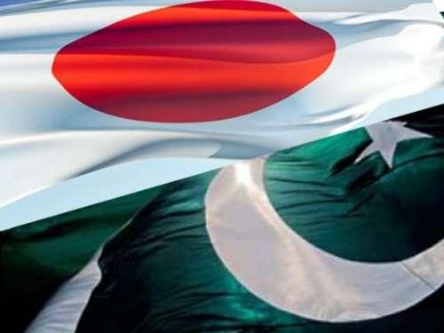 جاپان نے پاکستان کے لیے ایک بڑا ..