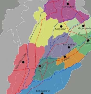 پنجاب میں پاکستان کی تاریخ کے ..