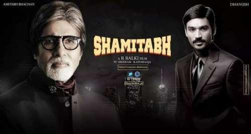 """بالی ووڈ فلم """"شمیتابھ"""" کے نئے .."""