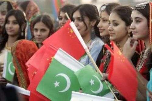 چین اور پاکستان کے درمیان دوستانہ ..