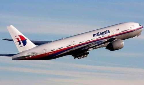 ملائیشیا کی حکومت نے لاپتہ طیارے ..