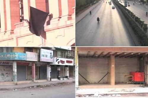 سانحہ شکارپور پر کراچی سمیت ..