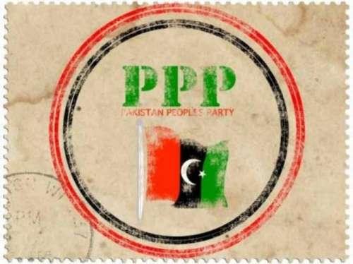 سینیٹ انتخاب، پنجاب میں پیپلز ..