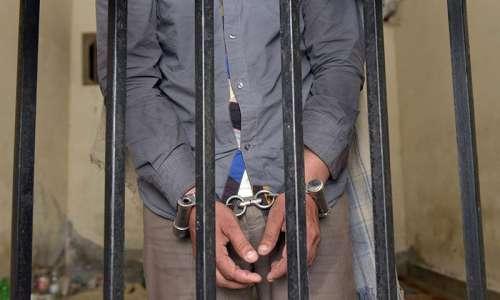 قیدیوں کو قرآن مجید کے نسخوں ..