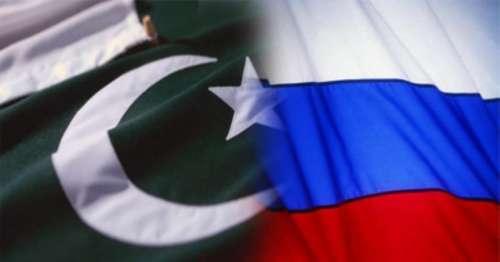 روس کی مارکیٹ میں پاکستانی کنو ..