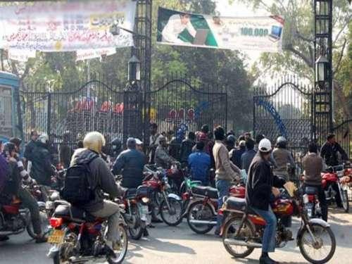 لاہور: پنجاب یونیورسٹی کے طالبعلم ..