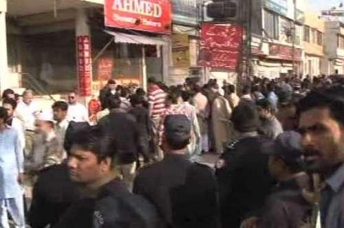 لاہور: نوکری سے نکالے جانے پر ..