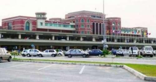 علامہ اقبال انٹرنیشنل ایئرپورٹ ..