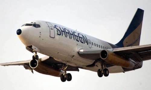 لاہور: نجی ائیرلائن کی پروازحادثے ..