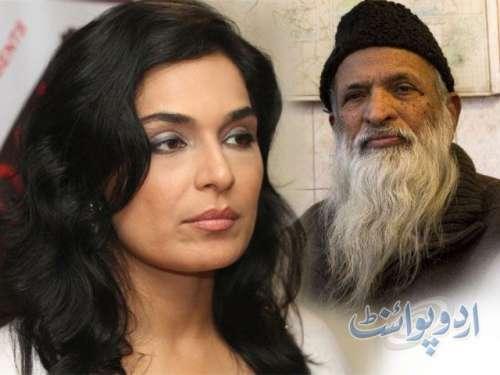 لاہور : اداکارہ میرا نے اپنی ..
