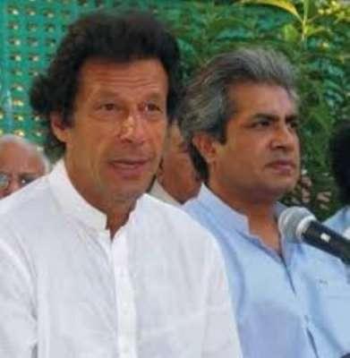 عمران خان کے ترجمان عمر سرفراز ..