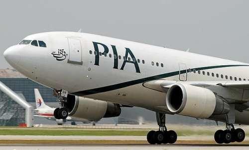 لاہور: کراچی سے اسلام آباد جانے ..