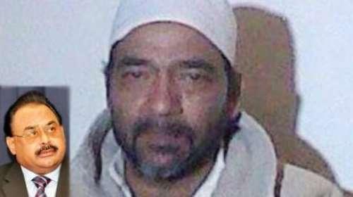 لاہور: سپریم کورٹ میں صولت مرزا ..