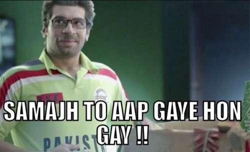 آسٹریلیا کے خلاف بھارت کی شکست ..