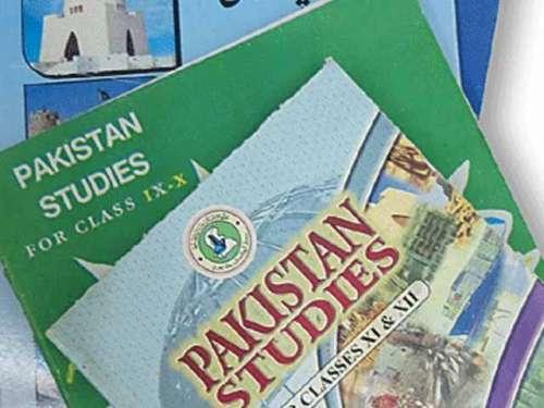 پنجاب ٹیکسٹ بک بورڈ سرکاری اسکولوں ..