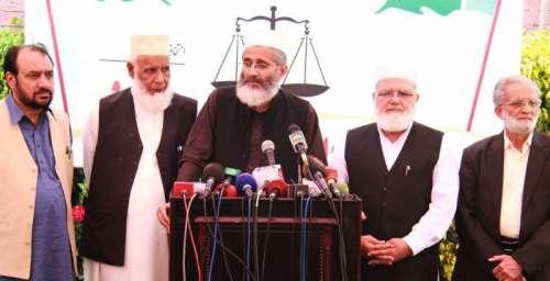 اب پاکستان اور ظالم ایک ساتھ ..