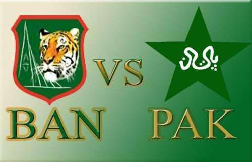 پاکستان اور بنگلہ دیش کے درمیان ..