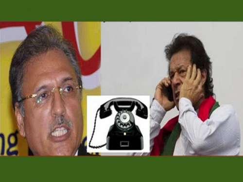 عمران خان کا ٹیلی فون ٹیپ کرنے ..