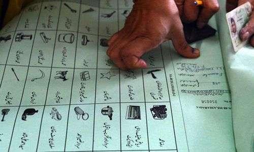 این اے 128 اور پی پی 160 کے ووٹوں ..