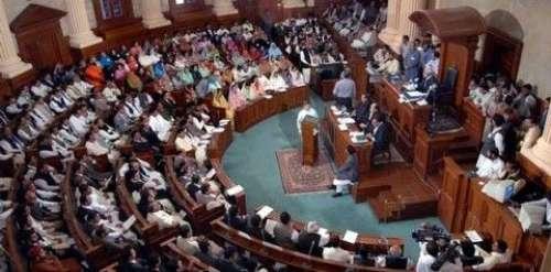 پنجاب اسمبلی اجلاس ، حکومتی ..