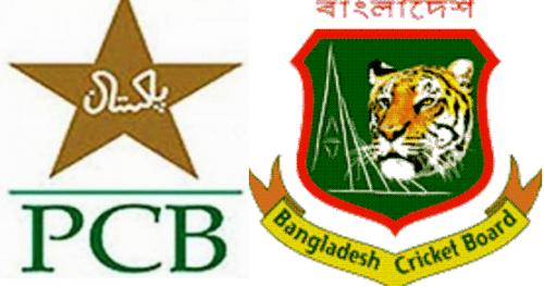 پاکستان اور بنگلہ دیش کے مابین ..