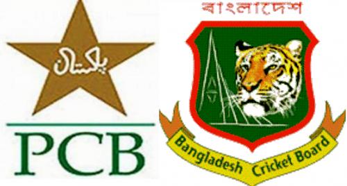 پاکستان کرکٹ ٹیم 4 سال بعد بنگلہ ..