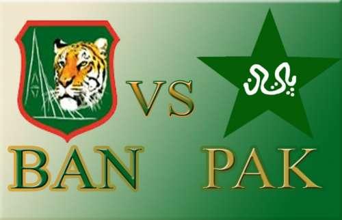 پاکستان کرکٹ ٹیم دورہ بنگلہ ..