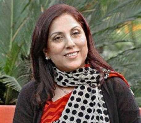 ثمینہ پیرزادہ نے 60 ویں سالگرہ ..
