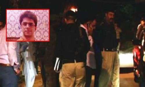 لاہور : زین قتل کیس کی فائل تفتیشی ..