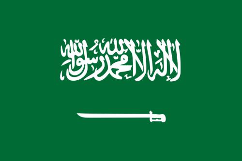اسلام دشمن قوتیں سعودی عرب پر ..