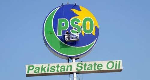 پاکستان سٹیٹ آئل مالی بحران ..