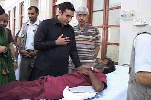بلاول بھٹو کا سول ہسپتال کراچی ..