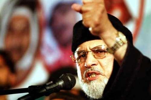 لاہور : 17 جون کو جہاں عوام کی ..