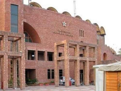 پاکستان کرکٹ بورڈ نے ذاتی اکیڈمی ..