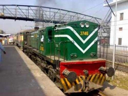 پاکستان ریلوے نے بزنس کلاس ٹرینوں ..