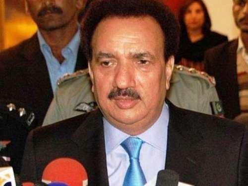 اسلام آباد: سینیٹر رحمان ملک ..