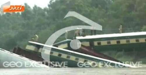 گوجرانوالہ ٹرین حادثہ بارے ریلوے ..