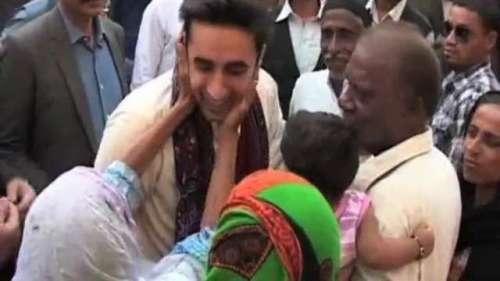 کراچی : پیپلز پارٹی چئیر مین ..