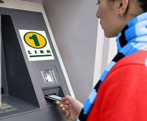 شیڈولڈ بینکوں کو اپنی خراب اے ..
