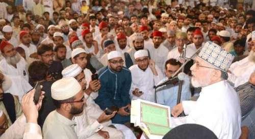اﷲ پاکستان کو دہشتگردوں کے ناپاک ..